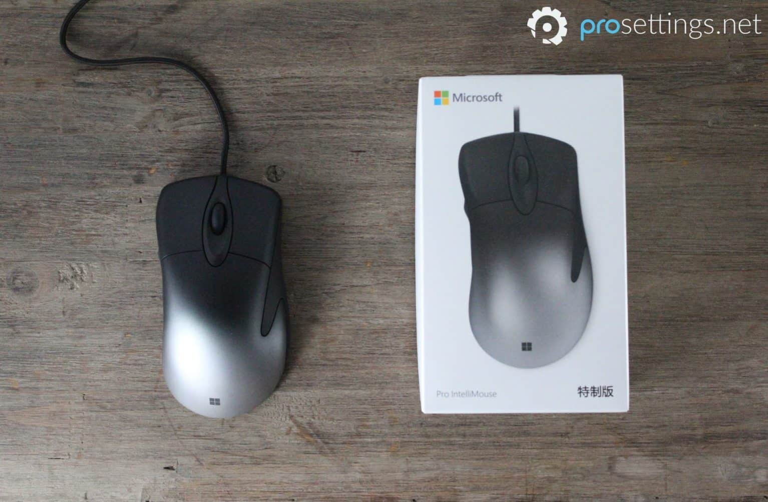 Microsoft Intellimouse Pro Packaging